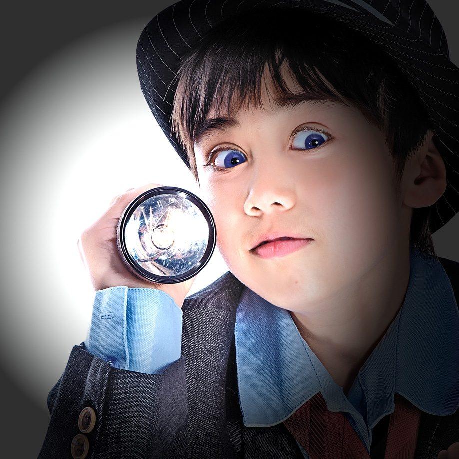 detective square - Boum fluo